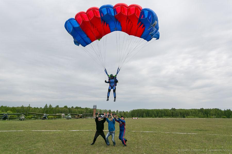 Прыжки с парашютом. ДОСААФ, Ялуторовск.