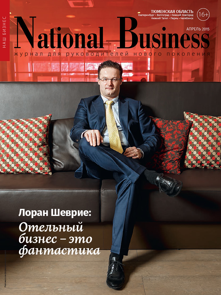 NB_04_April_Cover