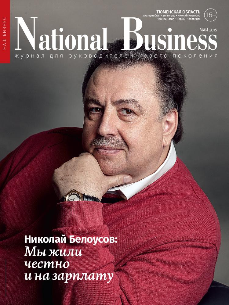 Cover1_NB_Tmn_05