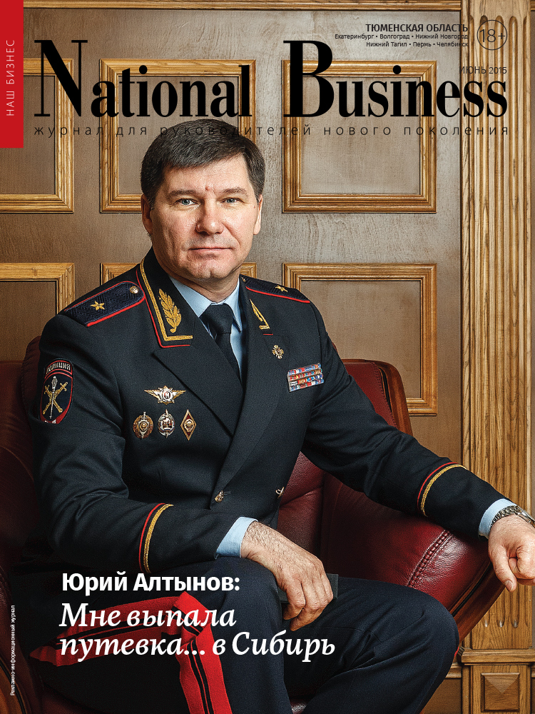 nb_cover_june_2015